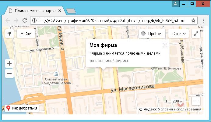 Как проложить маршрут в яндекс картах по координатам