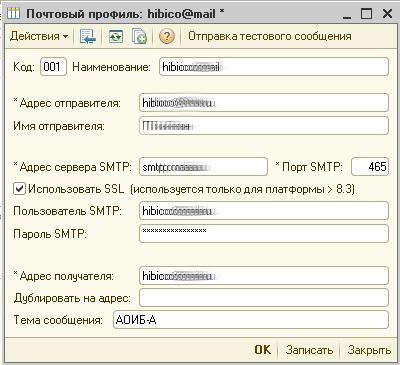 1с обновление информационных баз в пакетном режиме скачать установка 1с на my sql